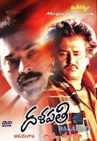 Dalapathi(1991)Telegu
