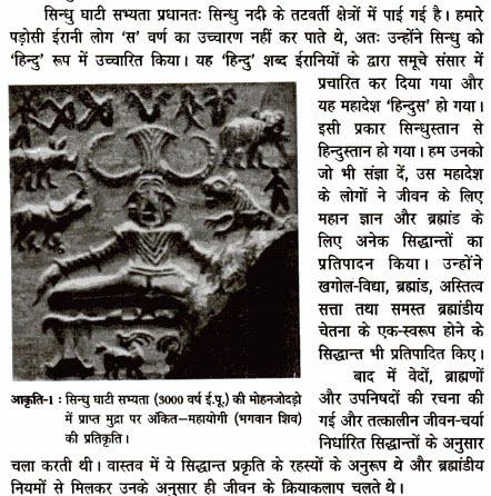 History Of Yoga Origin Who Is The Creator