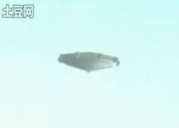 Video OVNI Espectacular