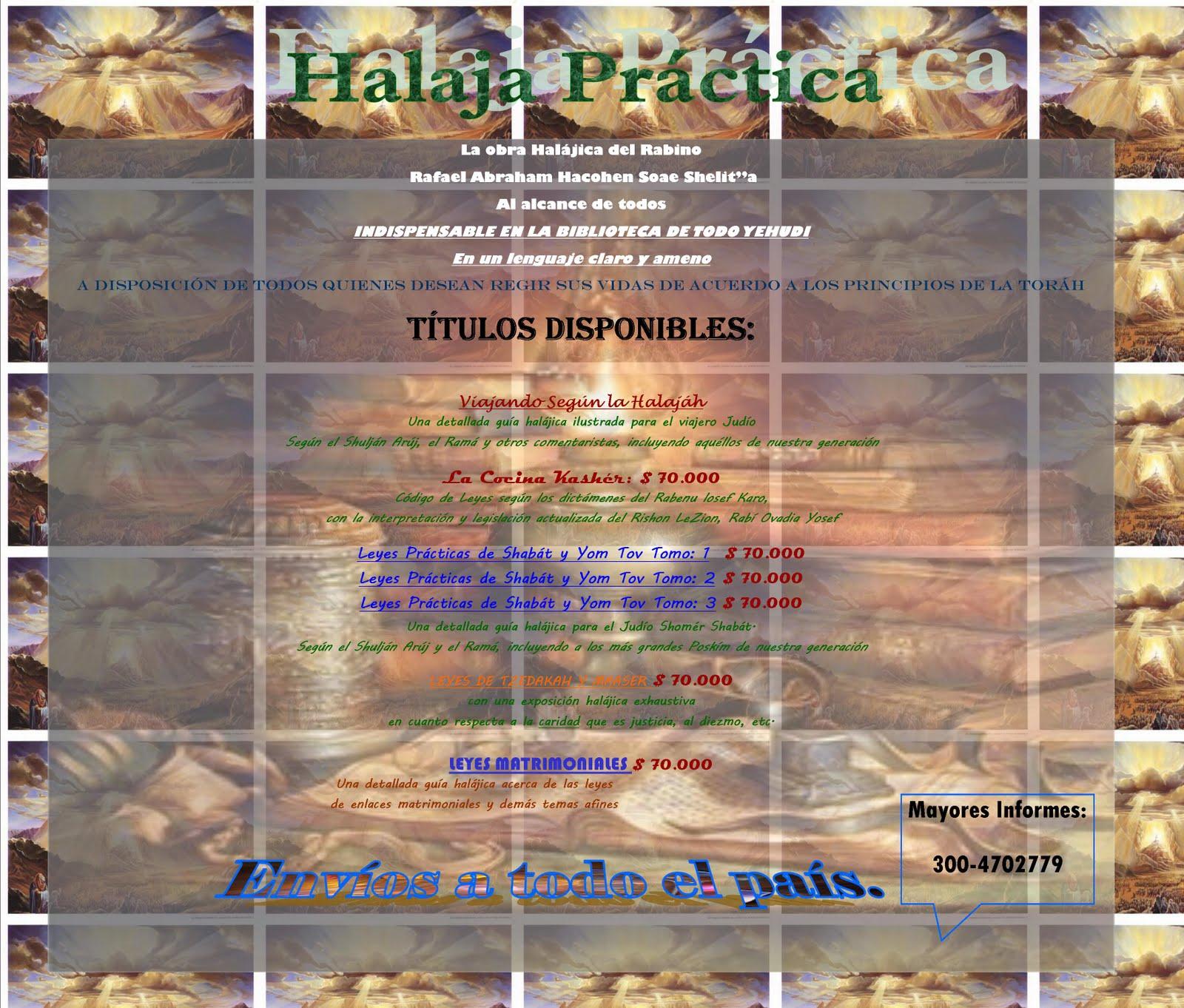 http://2.bp.blogspot.com/_xypvDAkA40I/S9ziFd5KNtI/AAAAAAAAAAc/AWdw10e6JCU/s1600/halaja.jpg