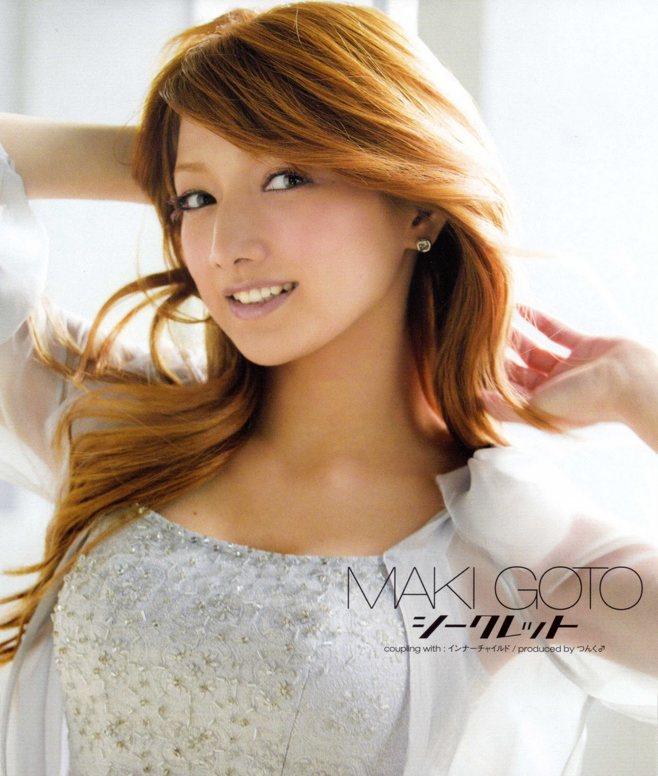 Goto Japan  city images : goto maki 8 goto maki goto maki 25 is a japanese singer songwriter and ...
