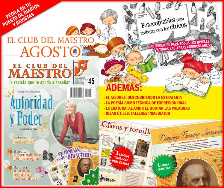 :: EL CLUB DEL MAESTRO :: AGOSTO 2010