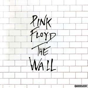 Pink Floyd - The wall 1