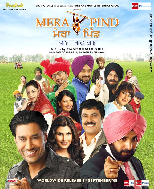 [Mera+Pind+(2008)+-+Mediafire+Links.jpg]