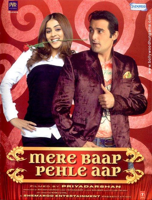 [Mere+Baap+Pehle+Aap+(2008)+-+Mediafire+Links.jpg]