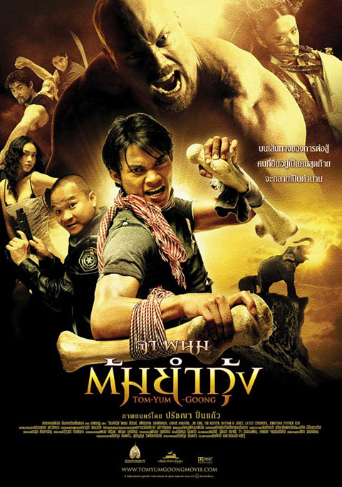 [Tom+yum+goong+(2005)+-+Mediafire+Links.jpg]