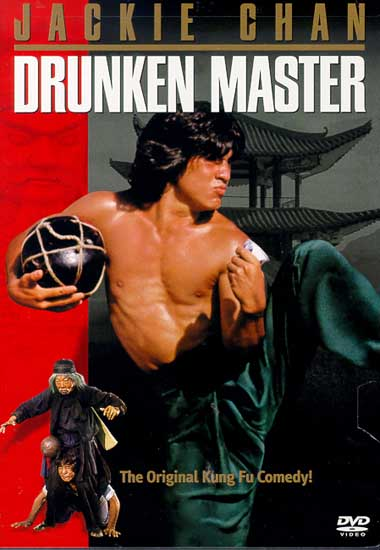 [Drunken+Master+(1978)+-+Mediafire+Links.jpg]