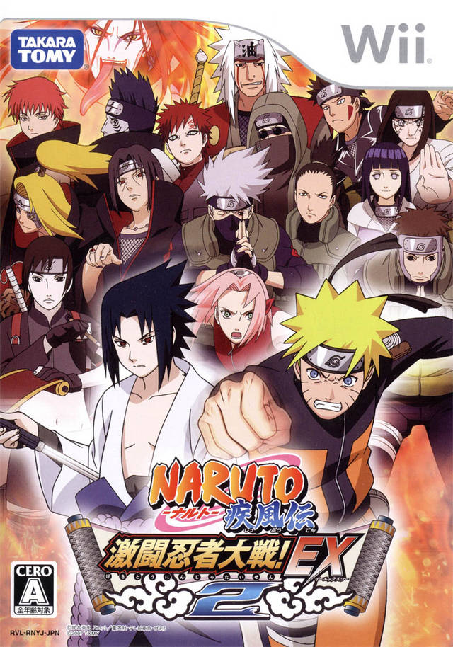 [Naruto+Shippuuden+Movie+-+Mediafire+Links.jpg]