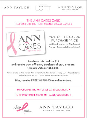 Click to view this Sept. 7 Ann Taylor email larger