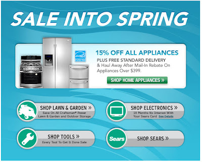 Click to view this March 5, 2009 Sears email full-sized
