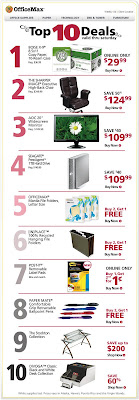 Click to view this Sept. 8, 2009 OfficeMax email full-sized