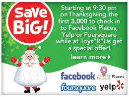 Click to view this Nov. 25, 2010 Toys R Us email full-sized