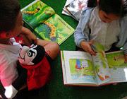 ver a un niño leyendo denota que un adulto a aprendido a amarlos