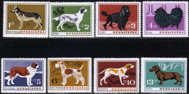 1964年ブルガリア共和国 ジャーマン・シェパード イングリッシュ・セター プードル スピッツ セント・バーナード フォックス・テリア ポインター ダックスフンドの切手