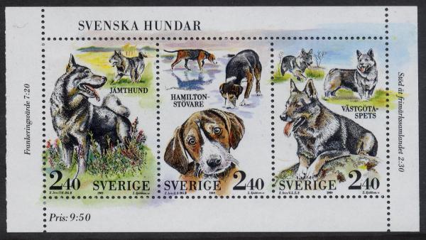 1989年スウェーデン王国 イェムトフンド(スウェーディッシュ・エルクハウンド) ハミルトン・シュトーバレー スウェディッシュ・バルフンドの切手シート
