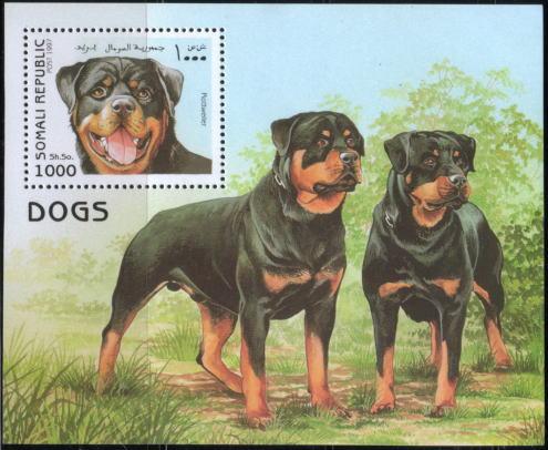 1997年ソマリア民主共和国 ロットワイラーの切手シート