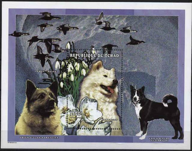 1997年チャド共和国 サモエドの切手シート