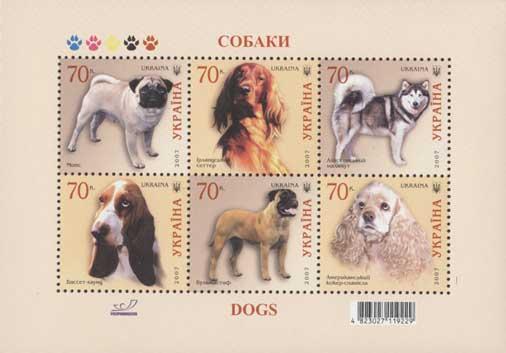 2007年ウクライナ パグ アイリッシュ・セッター アラスカン・マラミュート バセット・ハウンド ブルドッグ アメリカン・コッカー・スパニエルの切手シート