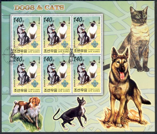 2006年朝鮮民主主義人民共和国(北朝鮮) アラスカン・マラミュートと猫の切手シート