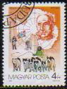 1987年ハンガリー共和国 犬ぞりの切手