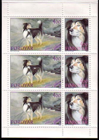 1994年フェロー諸島 シープドッグ(ラフ・コリー?)の切手帳
