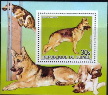 1985年ギニア共和国 ジャーマン・シェパードの切手シート