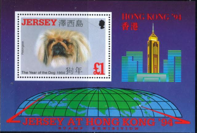 1994年ジャージー島 ペキニーズの切手シート