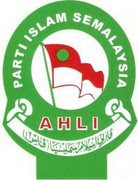 AKU AHLI PAS