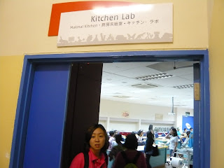 Entrance to Kitchen Lab
