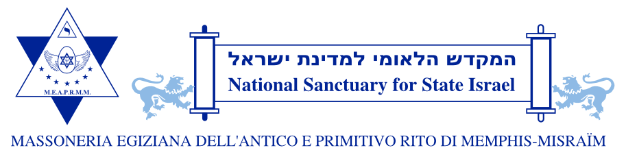 National Sanctuary for State Israel