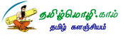 tamil mozhi.com