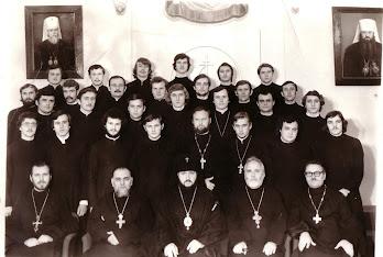 În anii de studii 1977-1982