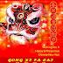 Gong Xi Fa Chai ~  Semoga Nasib Baik Beserta Kita Semua