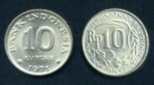 Uang Koin 10 Rupiah 1971