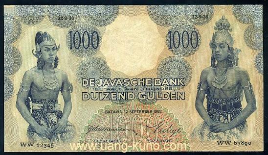 Wayang 1000 gulden proof seri WW