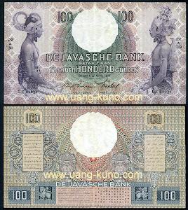 Wayang 100 gulden