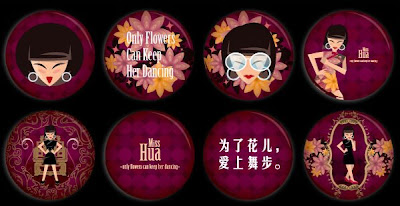 miss hua badge