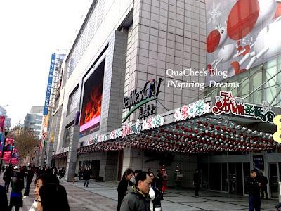shanghai raffles city shopping