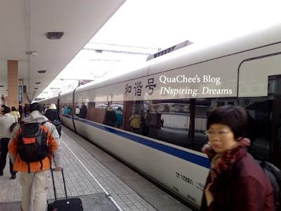 shanghai bullet train