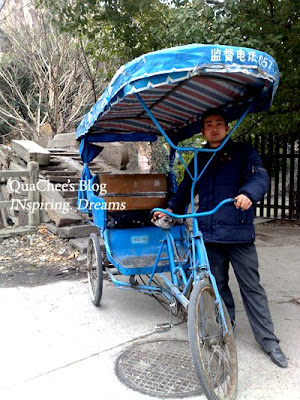 wuzhen trishaw