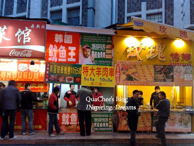 shanghai, street food