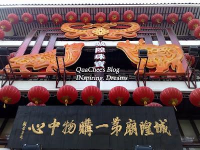 yuyuan garden bazaar, lantern