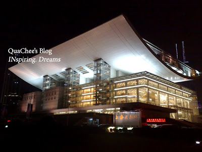 shanghai, place to visit - shanghai grand theatre