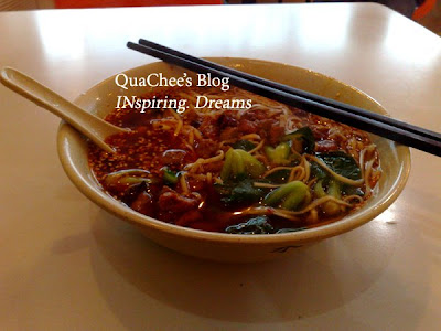 china food, wuzhen food, spicy noodle soup