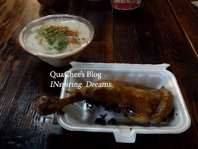 china food, hangzhou food, traditional chinese food, roast chicken, salty beancurd