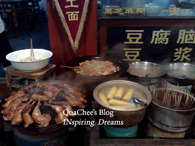 china food, hangzhou food, hangzhou street snack
