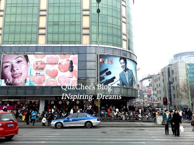 hangzhou, things to do, shopping
