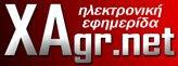 ΧΡΥΣΗ ΑΥΓΗ ηλεκτρονική εφημερίδα του Λαϊκού Συνδέσμου