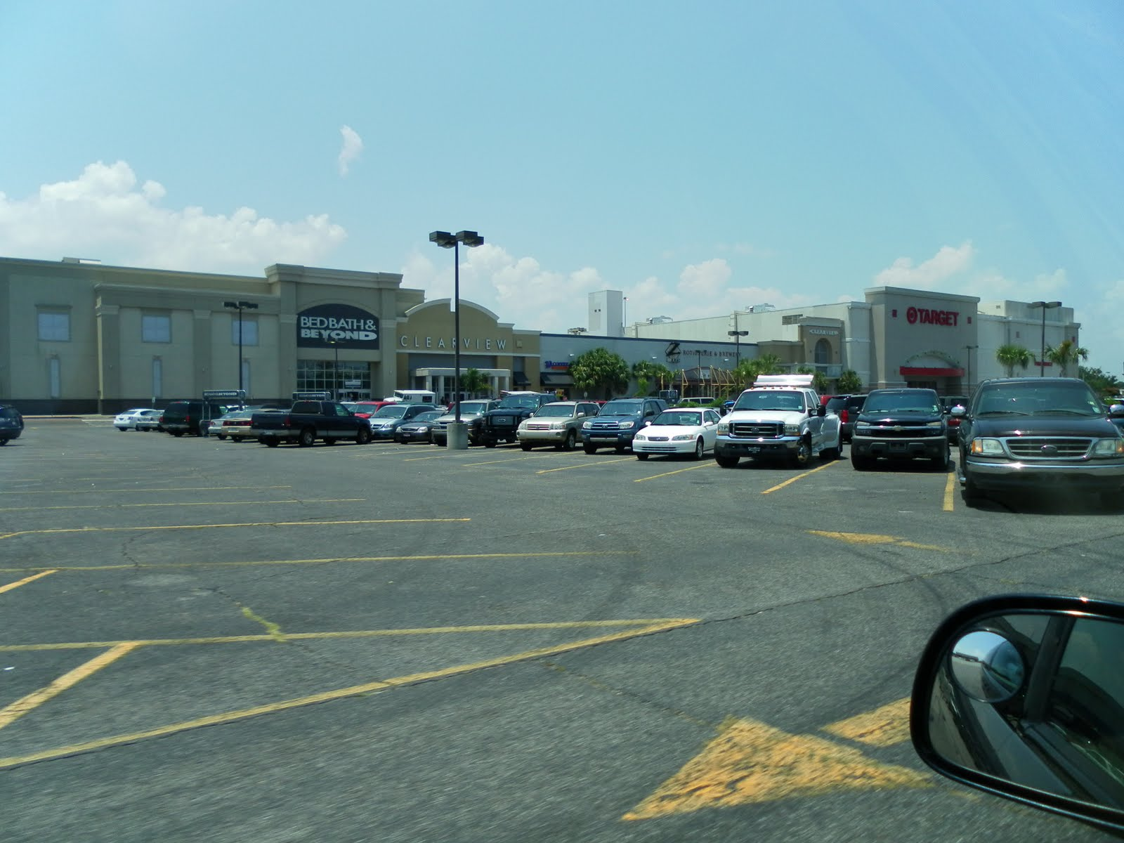 Bed bath and beyond beaumont - Target Bed Bath And Beyond And The Main Mall Entrance