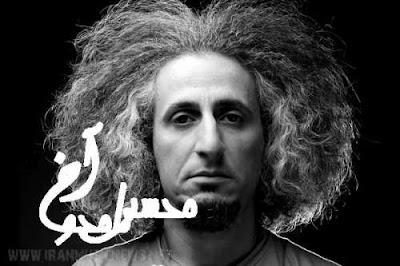 دانلود فول آلبوم محسن نامجو
